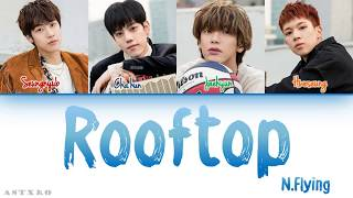 N Flying 엔플라잉 Rooftop 욱탑방 Han Rom Eng Color Coded 가사