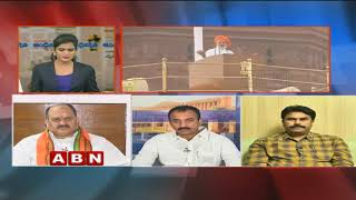 Debate On PM Modi Announcements In His Independence Day Speech | Public Point | Part 2