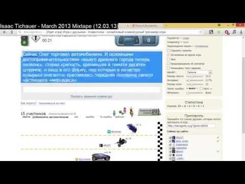 [20.03.2014 22:33] Дуэль HRUST-ekviumer - Winner bracket final (ПКГ-4)