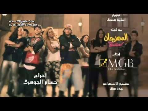 Sadat W Fifty El Shar3 Za7ma By HazeMMeZzoooo