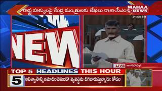 AP CM Chandrababu Naidu  Speech About GST In AP Assembly
