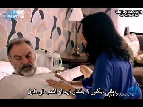 دوام العذاب (التسوية) الحلقه 3 الجزء 5 مترجم araf zamani