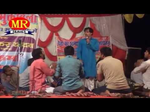 media bhojpuri song apne samaj me dahejwa