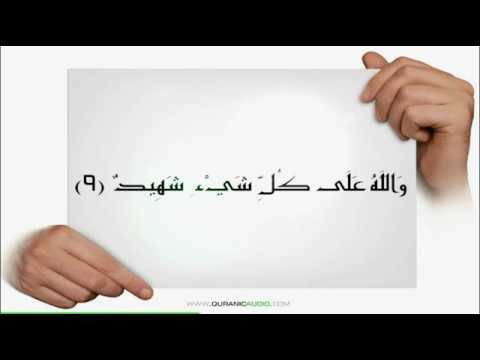 Teach the Quran Al Hussayni 'Azazy with Children Surat Al-Burooj