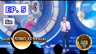 [Duet song festival] 듀엣가요제 - Ken, With Choi sang yup! 'I want to fall in love' 20160506