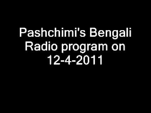 Pashchimi's Bengali Radio Show on 12-04-2011.wmv