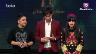 Afghan Star - Dubs / انتقام گرفتن از شقایق رویا