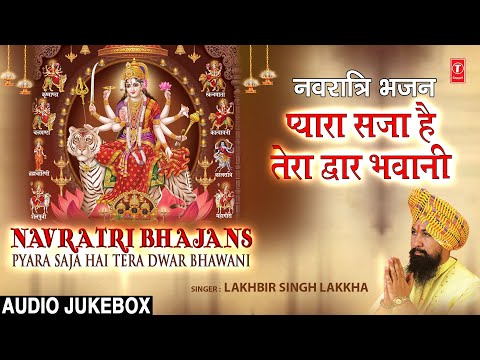 Navratri Bhajans I Pyara Saja Hai Tera Dwar Bhawani Full Audio Song Juke Box video
