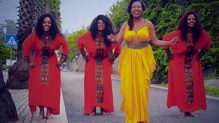 Kidist Mengesha - Lafkirih Besisit (Ethiopian Music)
