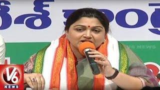 TRS Is Completely Anti Women Govt, Alleges Congress Leader Kushbu | Gandhi Bhavan