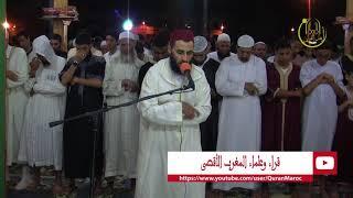 ما تيسر من سورة آل عمران / عبد المنعم بلكعوط / تراويح سلا HD