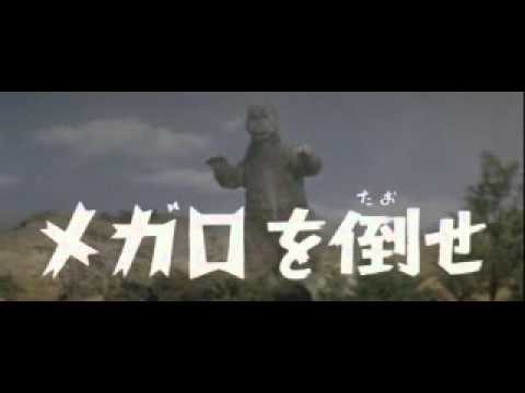 Godzilla vs. Megalon is listed (or ranked) 4 on the list The Best Monster Movies