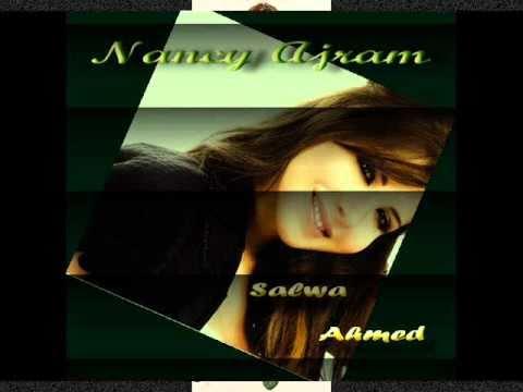 Nancy Ajram - Ya Kathar