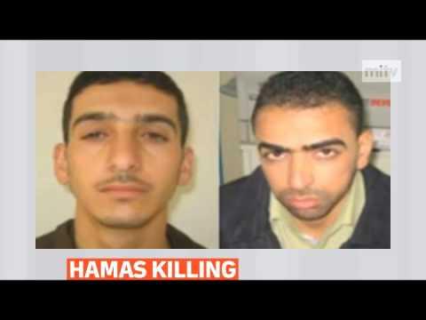 mitv - Israeli troops kill Hamas men blamed for slaying teens
