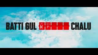Batti Gul Meter Chalu | Title Announcement | Shahid Kapoor | Shree Narayan Singh