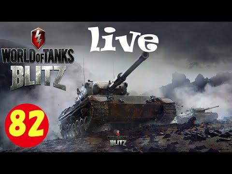 World of Tanks Blitz live part82