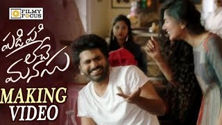 Padi Padi Leche Manasu Movie Making Video || Sharwanand, Sai Pallavi