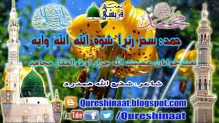 Sahar ranra shva ALLAH ALLAH vaya by Asmatullah jarar