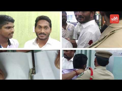 Where Is YS Jagan Airport Incident CCTV Footage?   Operation Garuda Sivaji   AP News   YOYO TV