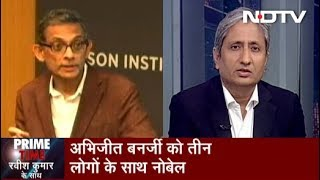 Prime Time With Ravish Kumar, Oct 14, 2019 | Economics Nobel For India-Born Abhijit Banerjee