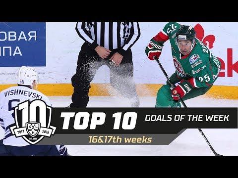 17/18 KHL Top 10 Goals for Week 16