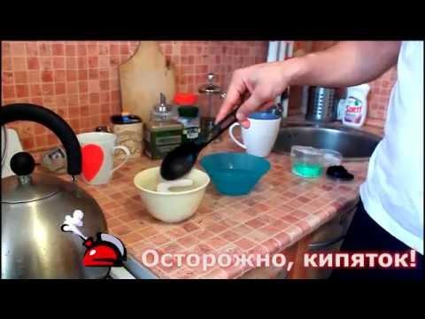 Как варить капу для бокса - видео