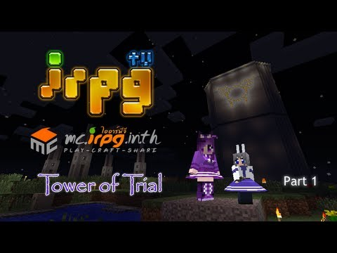 [irpg Server Event] Tower of Trial (Part 1)