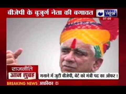 BJP denies Jaswant Singh Lok Sabha ticket from Barmer