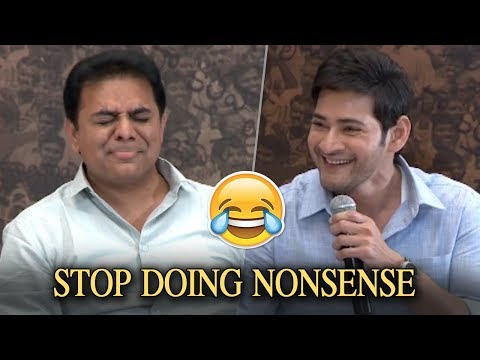 Mahesh Babu Shares KTR's Reaction After Watching AAGADU Movie | Hilarious | Manastars