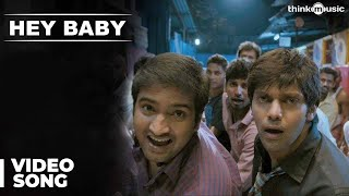 Raja Rani - Official : Hey Baby Video Song   Raja Rani   Aarya, Jai, Nayanthara, Nazriya Nazim