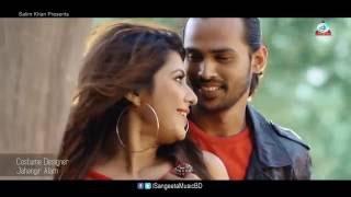 Moner Nao (মনের নাও)   Sabrina & Kazi Suvo   Eid Exclusive 2016