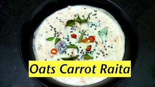 Oats Carrot Raita /  Oats Yogurt Recipe / Weight Loss Recipe     Gajar ka Raita