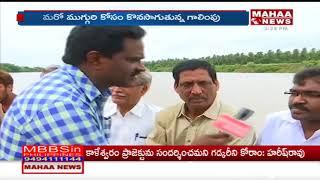 Godavari People Problems On Boat Traveling