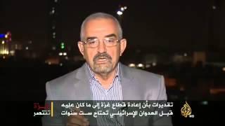 """""""غزة تنتصر"""".. تحديات إعمار غزة"""