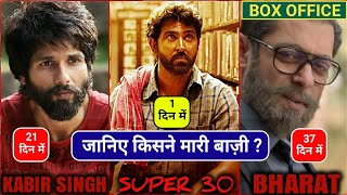 Kabir Singh 21st Day Collection, Kabir Singh Box Office Collection Day 21, Shahid Kapoor,Super 30