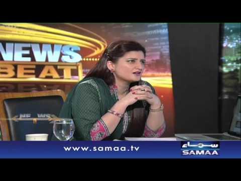 Karachi Ki Pitch - News Beat, 20 March 2016