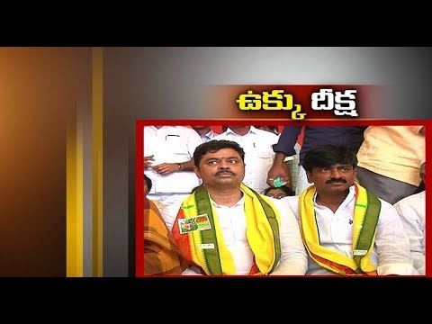 TDP MP CM Ramesh | Indefinite Hunger Strike Continues | Demands steel plant for Kadapa