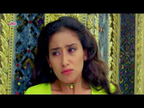 Mera Mann - Aamir Khan, Manisha Koirala,  Mann Film