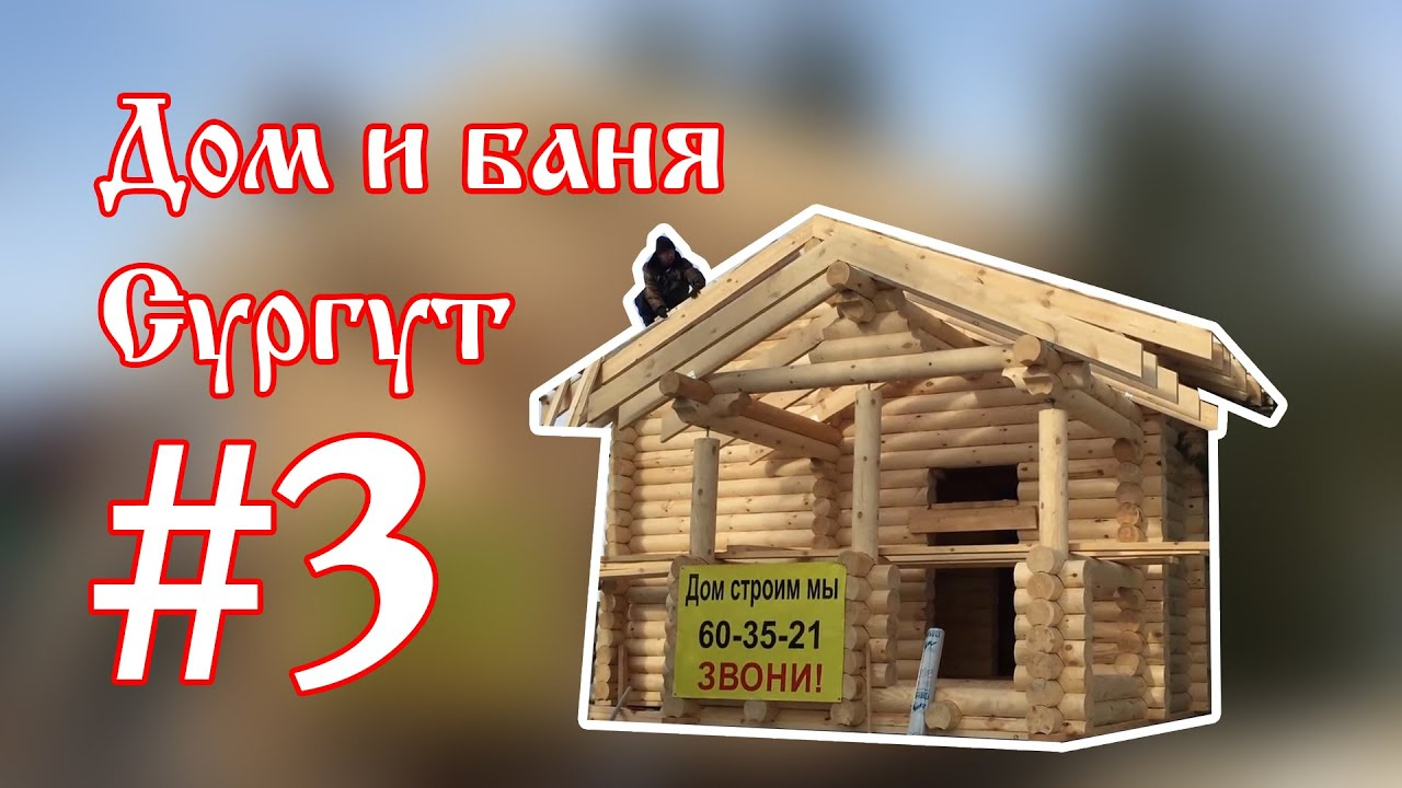 Сургутский форум - Просмотр темы - Бесплатные консультации по