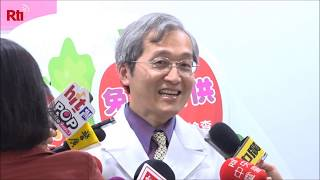 Government calls on parents to give young children health checks | RTI NEWS | TAIWAN