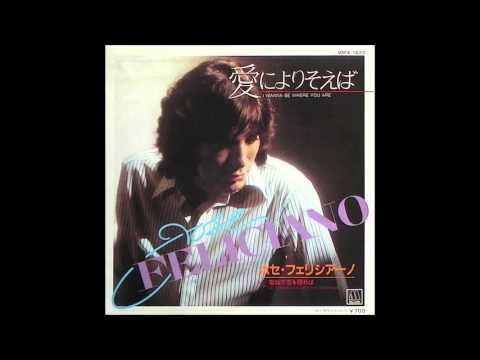 Jose feliciano - I Wanna Be Where You Are (1981) Vinyl