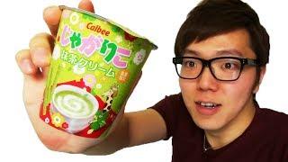 じゃがりこ抹茶クリーム食べてみた!