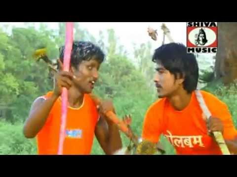 Khortha Song Jharkhandi - Hame Jabey Jarur    Shiva Bhajan video