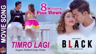 TIMRO LAGI   BLACK  New Nepali Movie Song 2018  Aa