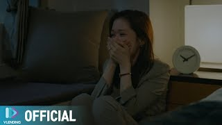 Download [MV] Gain (가인) - Set Me Free [VIP OST Part.2] Mp3/Mp4
