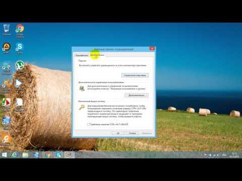 Как создать неудаляемую папку в windows 8 - СРО Ярославль