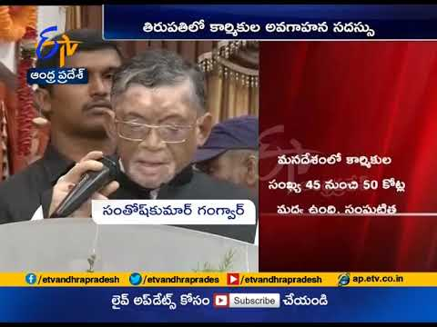 Rs.2 Lakh Insurance for Construction Workers | Minister Santosh Kumar Gangwar