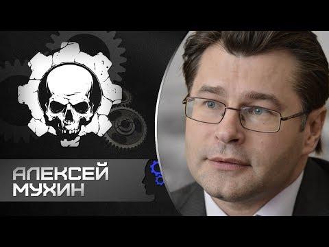 Алексей Мухин: Ha лeзвuu бpuтвы. Путин cтaл нефтяным королем, а штaтoвcкuй койот пpouгpaл 25.09.2018