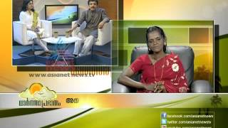 Puthiya Theerangal - Actress Molly Kannamaly talking to Vartha Prabhatham