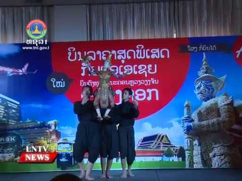Lao NEWS on LNTV: Thai AirAsia has inaugurates daily flights between Vientiane and Bangkok.4/7/2016